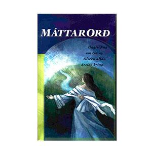 Máttarorð